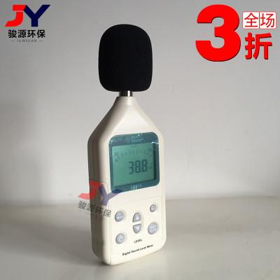 【青岛骏源】诚招代理 AR814噪声仪 噪音计 声级计 噪音测试仪