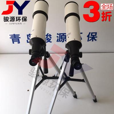青岛骏源黑度计厂家 JY-LGM林格曼黑度计 环境监测测烟望远镜