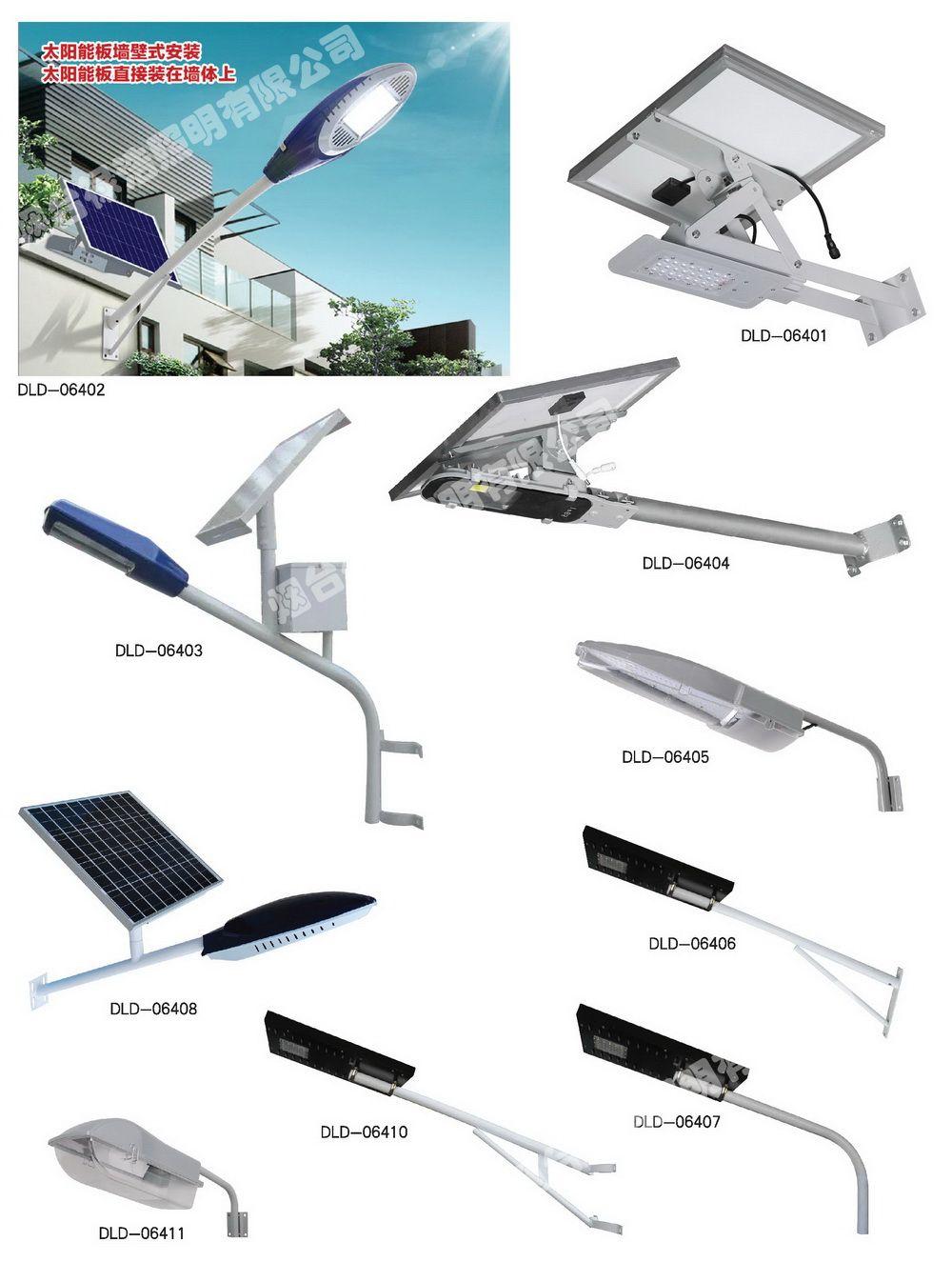 新农村6米30瓦LED太阳能路灯