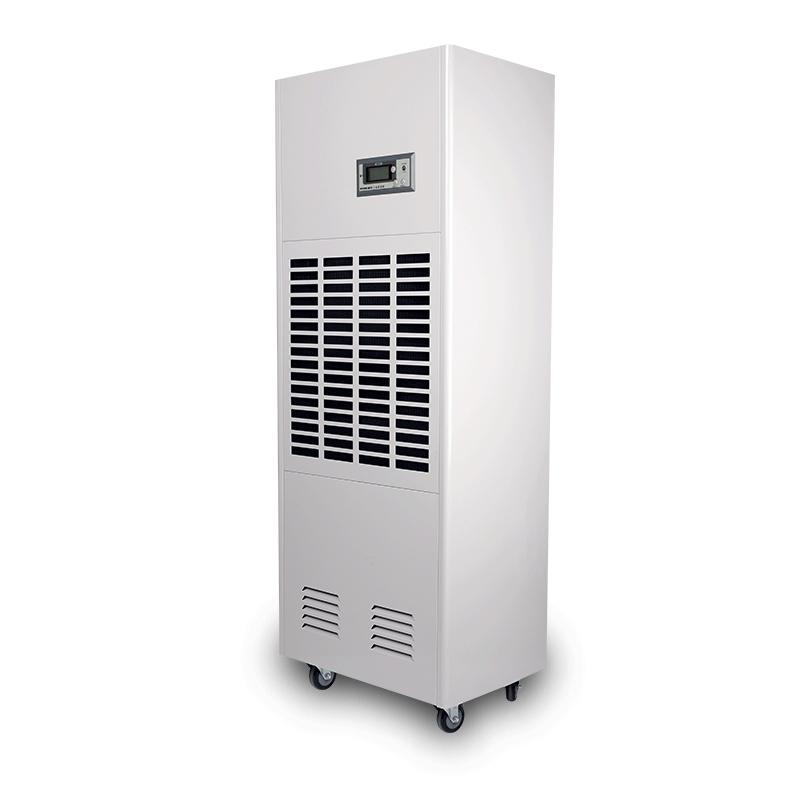 公井GJ-7S工业除湿机商用除湿器大功率抽湿机抽湿器地下室厂房实验室车库吸湿器干燥机