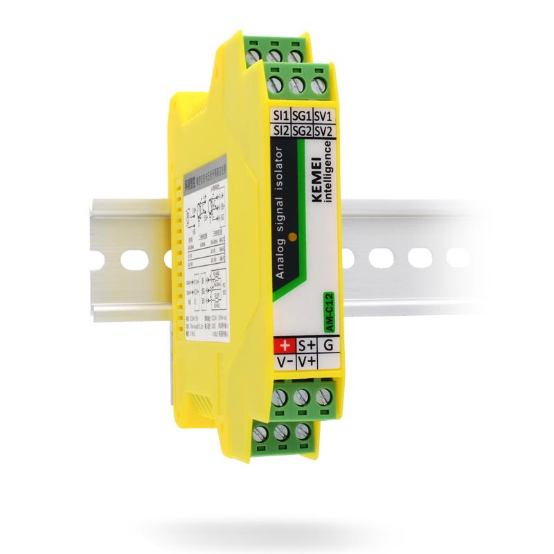 模拟信号隔离器 电流电压信号变送器 转换器模块 一进二出