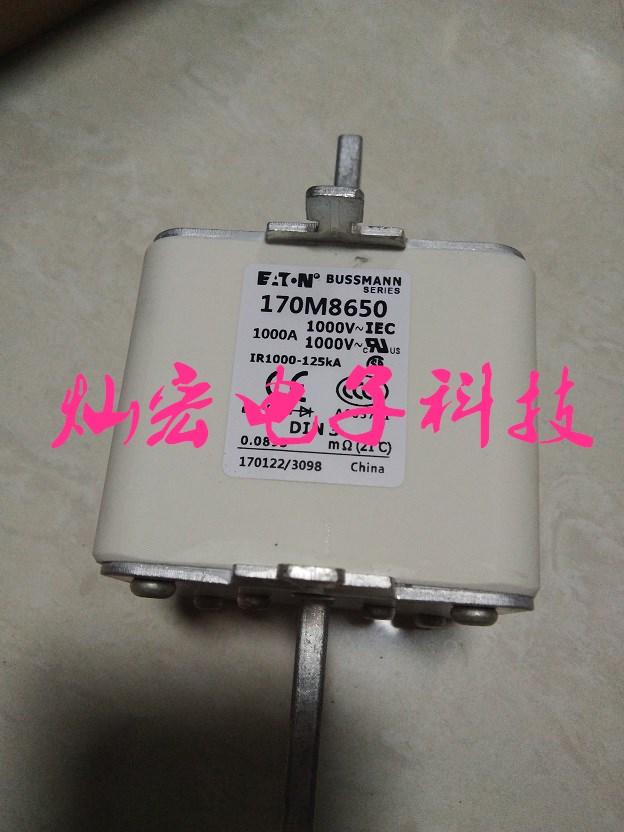 Bussmann熔断器170M1417100A 170M1418125A 170M1419160A