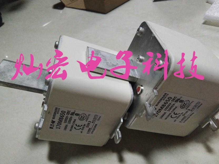 Bussmann熔断器170M260825A 170M261263A 170M1368125A
