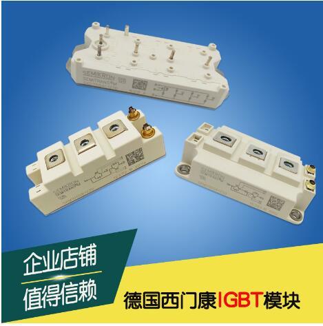 全新原装正品西门康IGBT模块SKM25GD125D现货直销