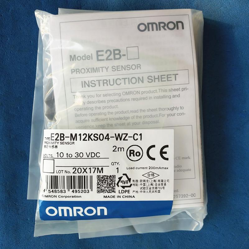 欧姆龙接近开关E2B-M12KS04-WZ-C1 检测4MM M12安装尺寸NPN 常开传感器
