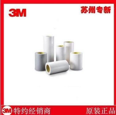风电叶片前缘保护膜3M W8607现货优惠供应