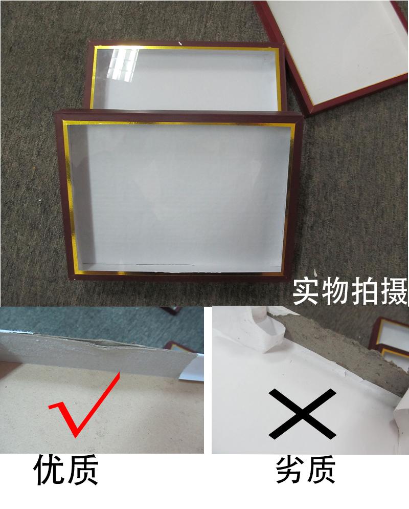 漆布实木各规格昆虫标本盒