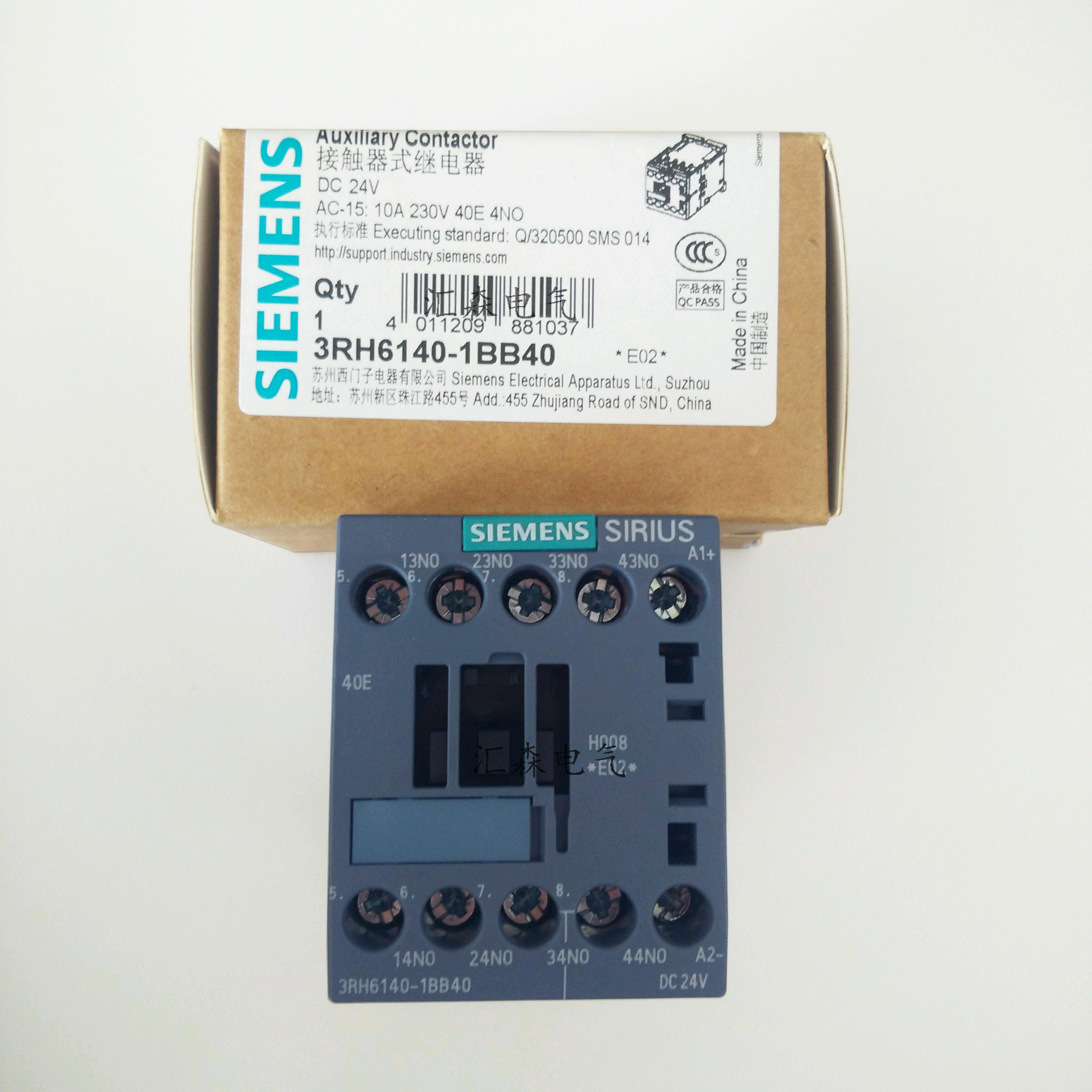 西门子继电器3RH6140-1BB40