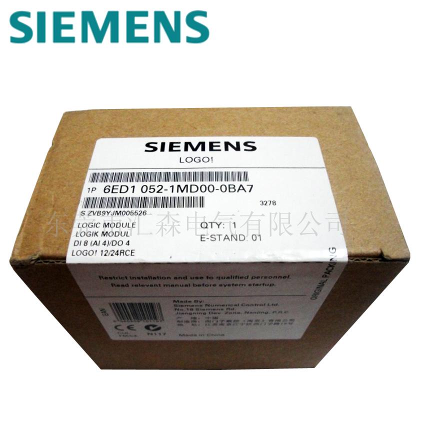 西门子变频器6ED1052-1MD00-0BA7