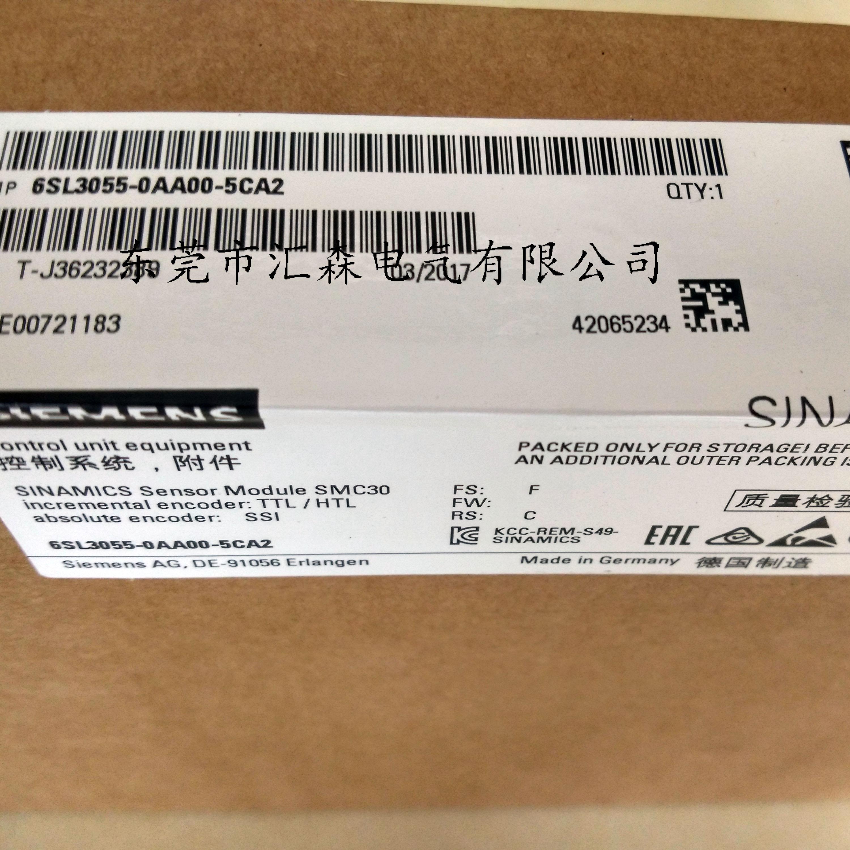 西门子变频器6SL3055-0AA00-5CA2