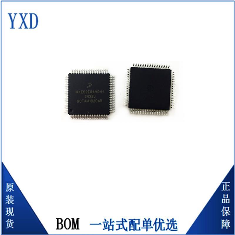 代理分销MKE02Z64VQH4 电子元器件全新原装现货IC 一站式配单
