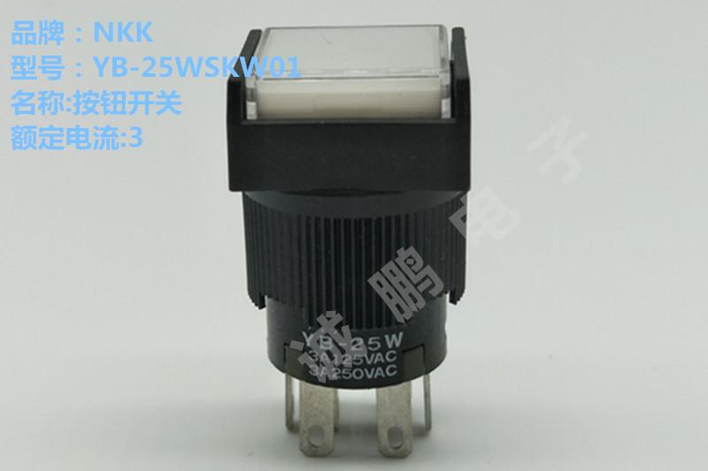 日本NKK YB-25WSKW01短身按钮开关