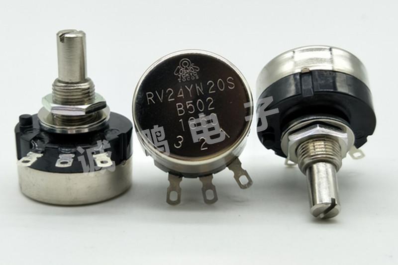 日本TOCOS电位器RV24YN20SB502碳膜电位器 精密电位器