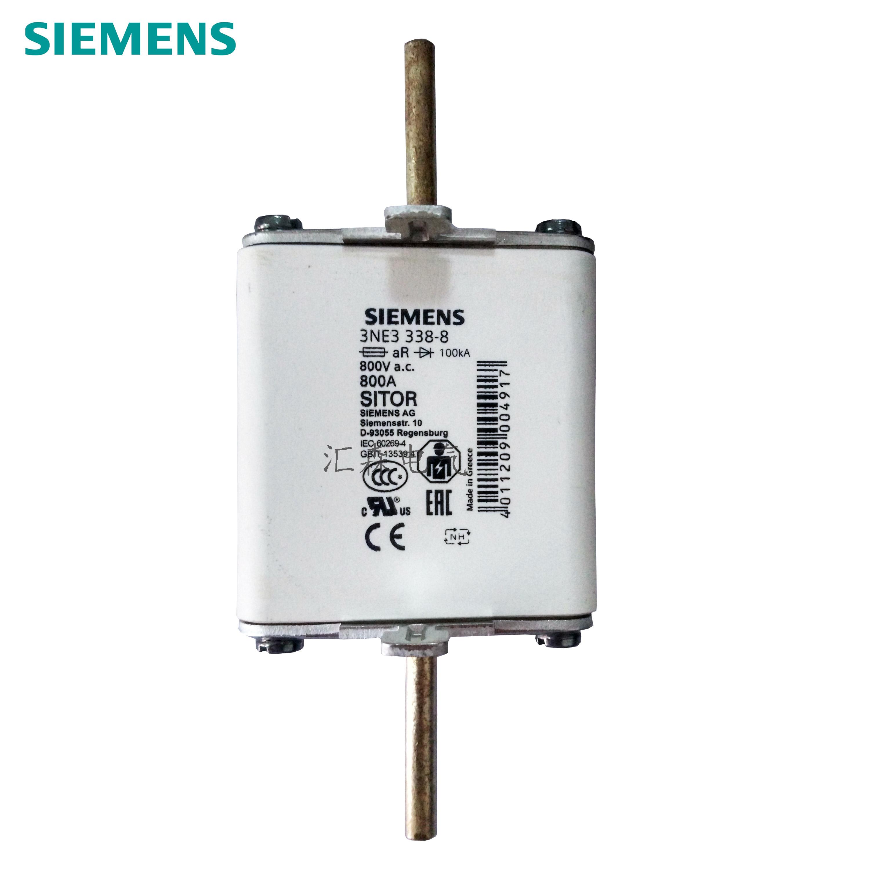 西门子熔断器3NE3338-8