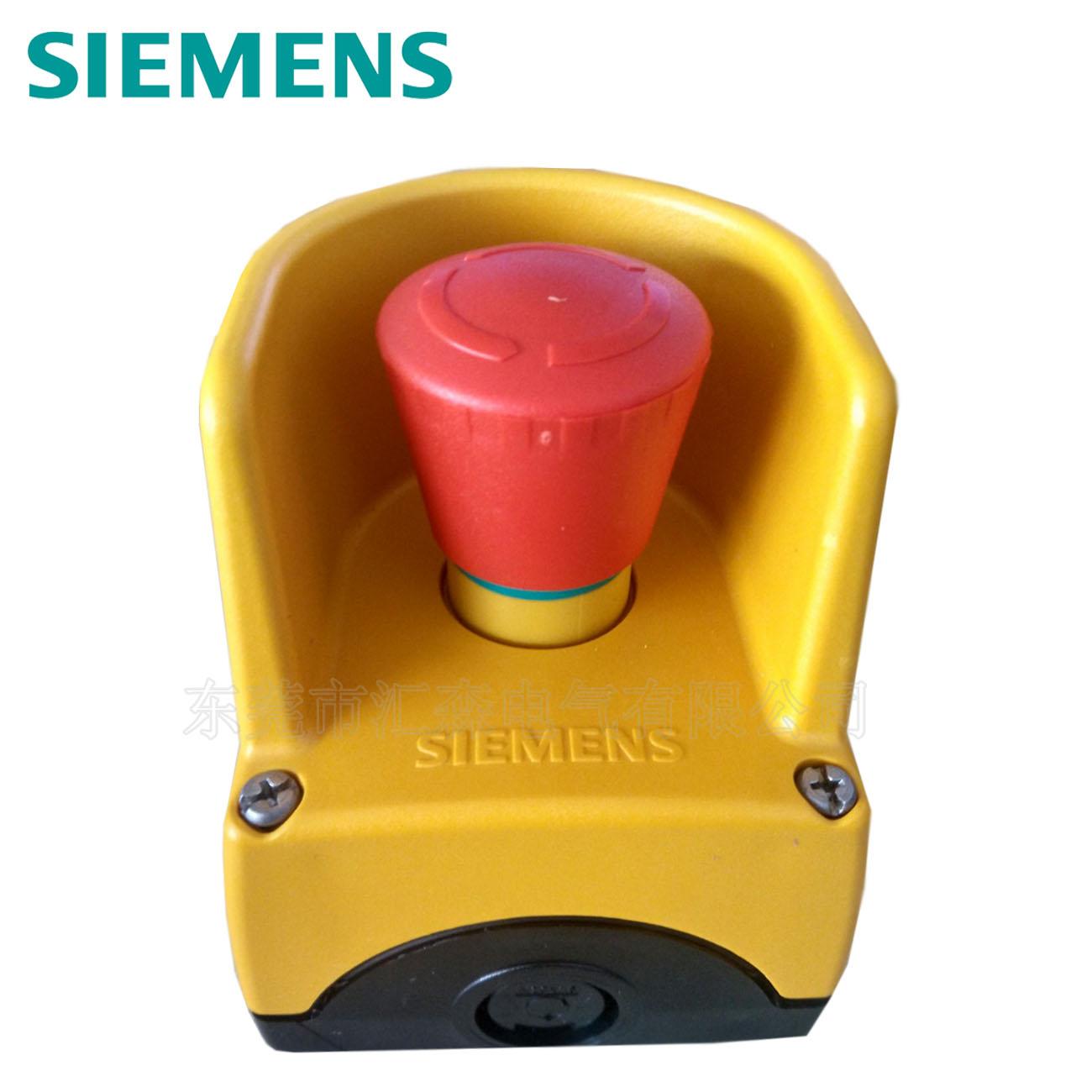 西门子按钮3SB3000-1CA21