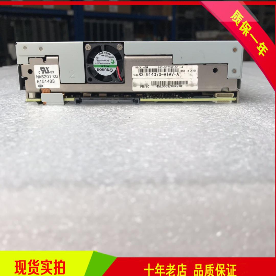 IBM 45E1126 P6550服务器磁带机  质保一年  北京现货