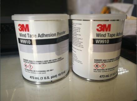 风电保护膜密封胶3M W2600密封胶大量现货供应