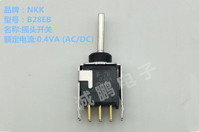 日本NKK B28EB密封处理超小型抗静电摇头开关 钮子开关