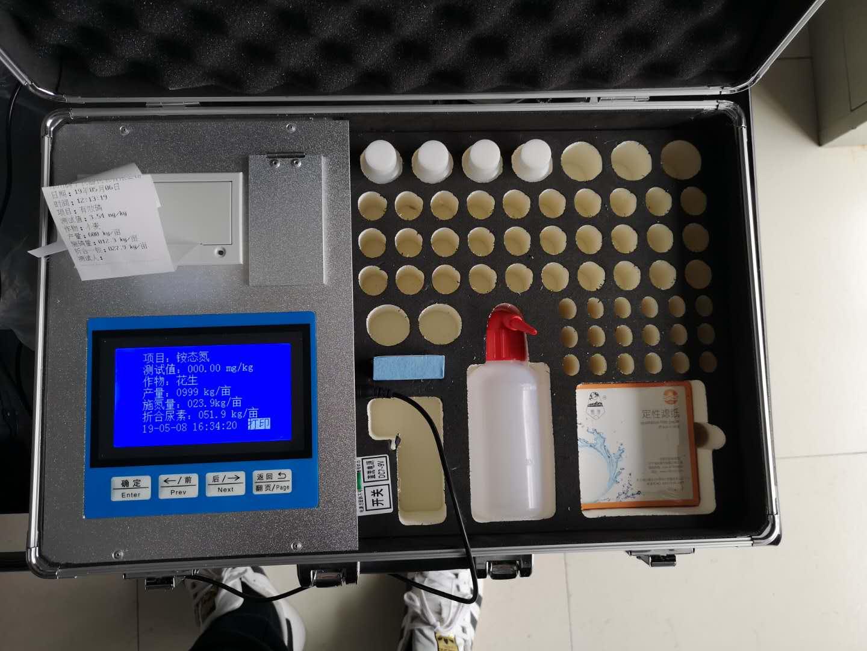 智能测土配方施肥仪
