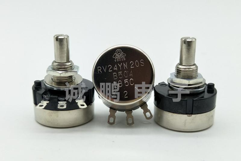 日本TOCOS电位器RV24YN20SB504 碳膜电位器
