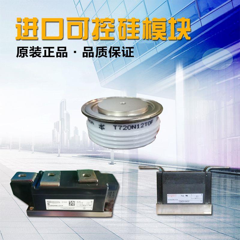 全新原装正品英飞凌IGBT模块FZ400R12KE3/E4/BSM400GA120DLC BSM400GA120DN2S现货直销