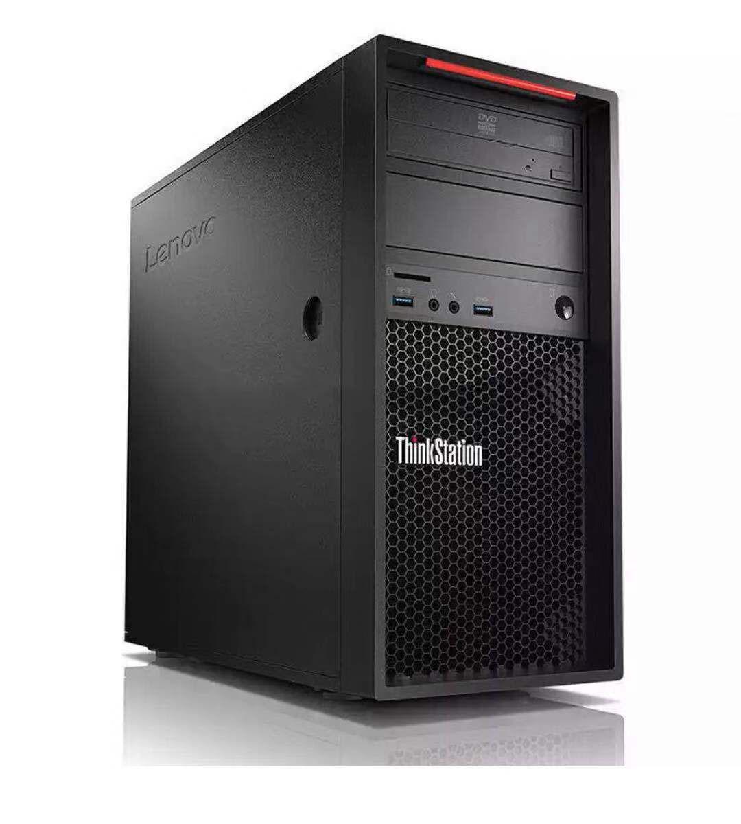 联想 ThinkStation P320视频图形工作站台式电脑主机整机i5i7