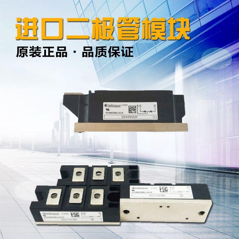 全新原装正品英飞凌IGBT模块DF300R12KE3/BSM300GAR120DLC FD300R12KE3/BSM300GAL120DLC  FS35R12KT3现货直销