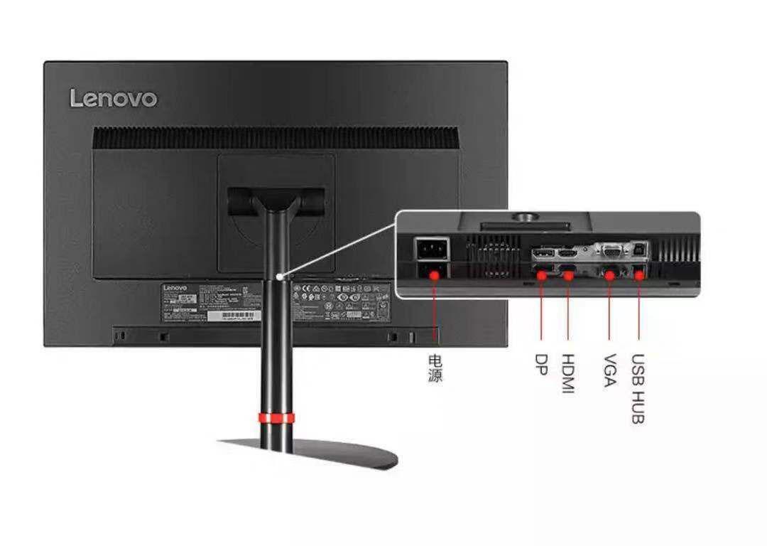 联想(ThinkVision)T24i 23.8英寸窄边框 双向旋转 可升降显示器