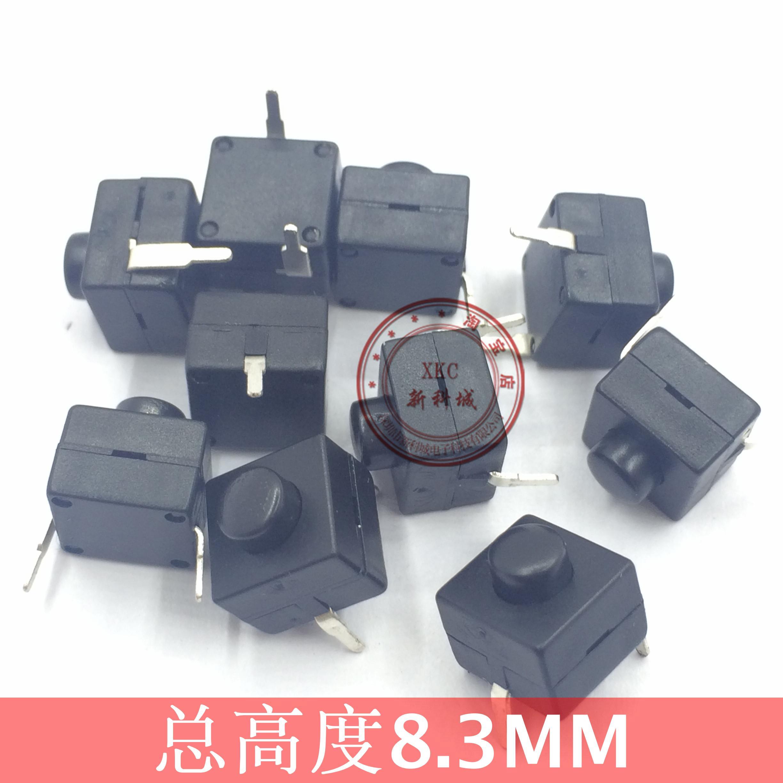 最小自锁开关超小自锁开关按键按钮开关长8.3MM宽8.3MM高度8.3MM 电流1A 30VDC