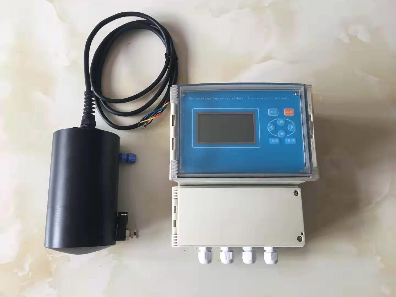 流通式浊度仪浊度传感器浊度变送器污泥浓度计