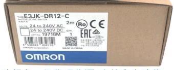 欧姆龙 E3JK-DR12-C 2M AC/DC自由电源型光电传感器原装OMRON正品