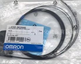 E32-DC200EOMRON欧姆龙光纤单元E32-DC200E 2M