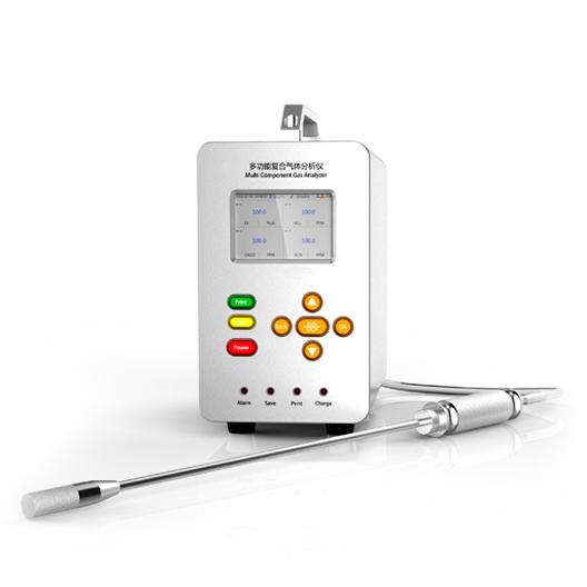 多功能复合气体分析仪