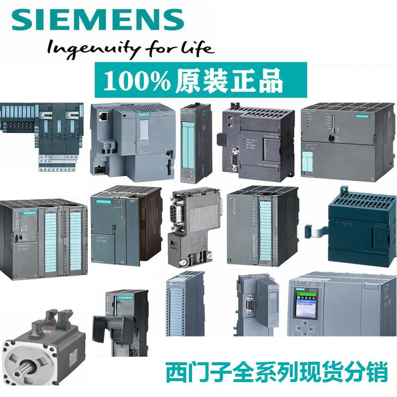 西门子6ES7532-5HD00-0AB0 PLC S7-1500系列模拟量输出模块原装现货