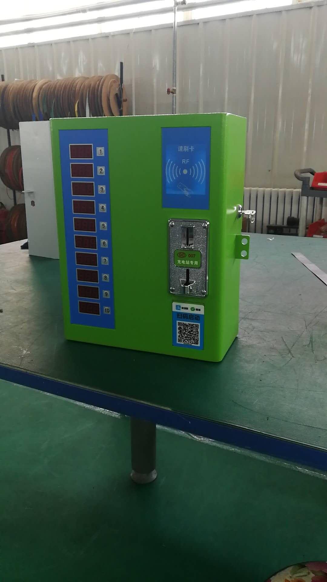 北京昊瑞昌电动自行车充电桩 可定制批发全国
