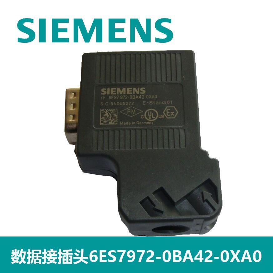6ES7972-0BA42-0XA0原装西门子PLC数据总线插头 接头 连接器现货