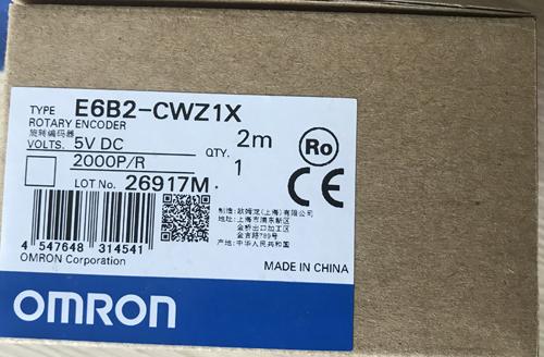OMRON模块C500-ID218全新原装CV500-CPU01-V1