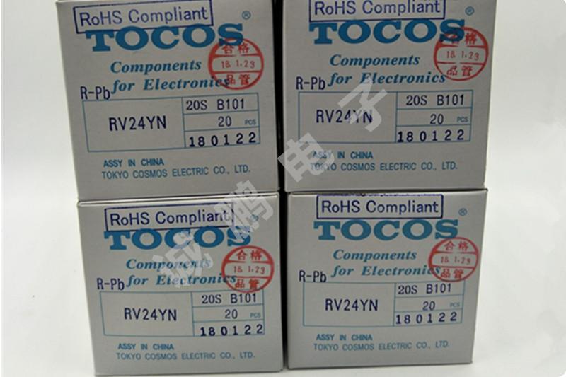 日本TOCOS电位器RV24YN20SB101 碳膜电位器