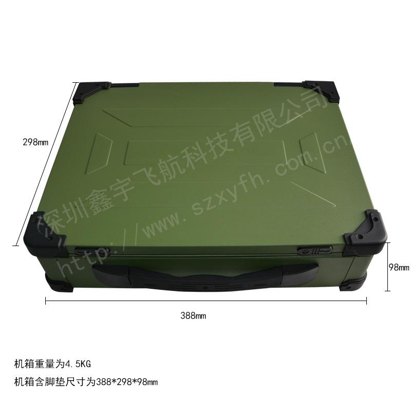 15.6寸上翻军工电脑外壳工业便携式便携机机箱定制加固笔记本一体