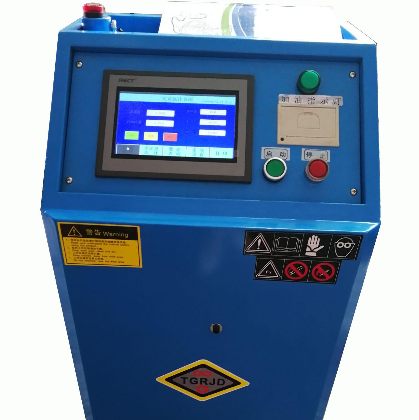 自动加油机定量加注系统PLC控制润滑油定量加注系统数显触摸屏