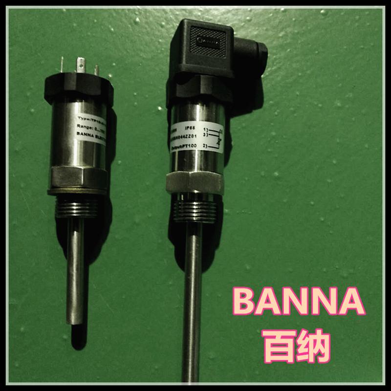 美国百纳BANNA分体式电磁流量计