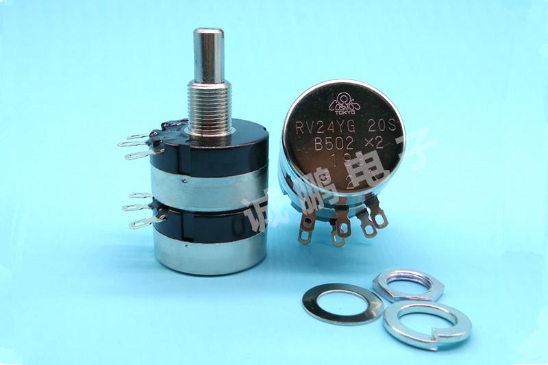 TOCOS日本原装电位器 双联电位器RV24YG20S-B502X2 精密微调电位器