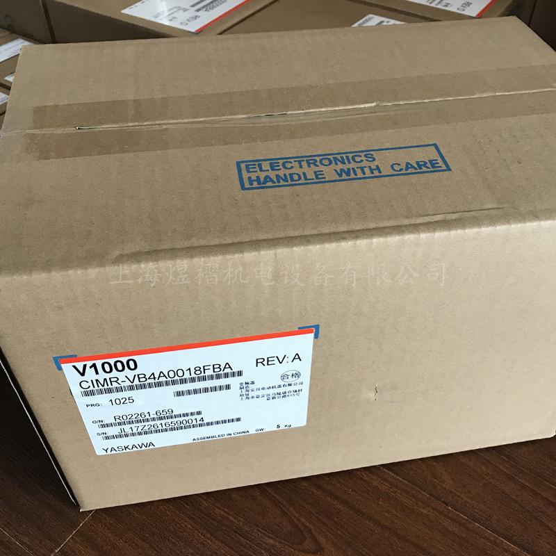 代理安川变频器CIMR-HB4A0003FBC 0.4KW H1000系列全新原装现货