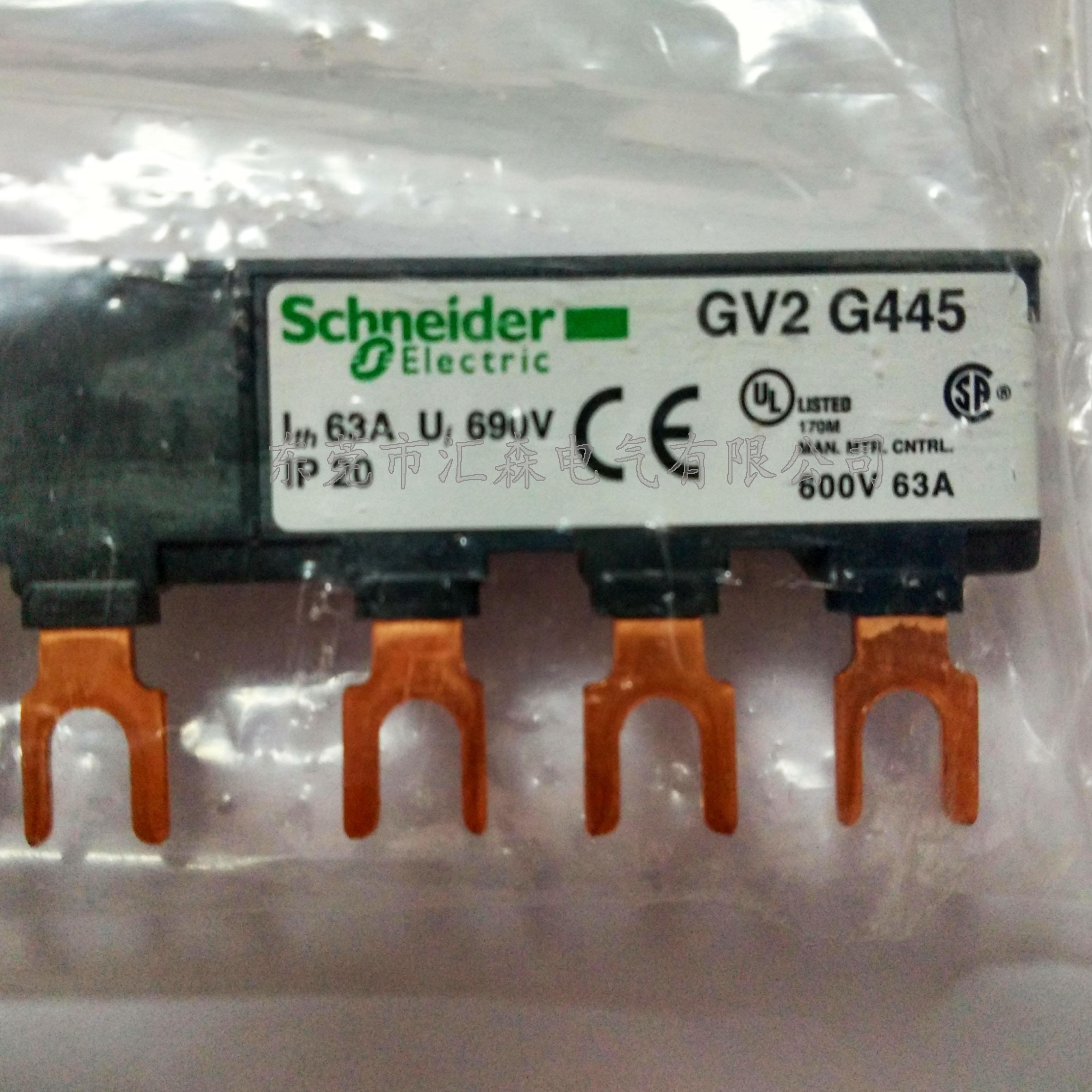 施耐德电动机断路器附件GV2G445