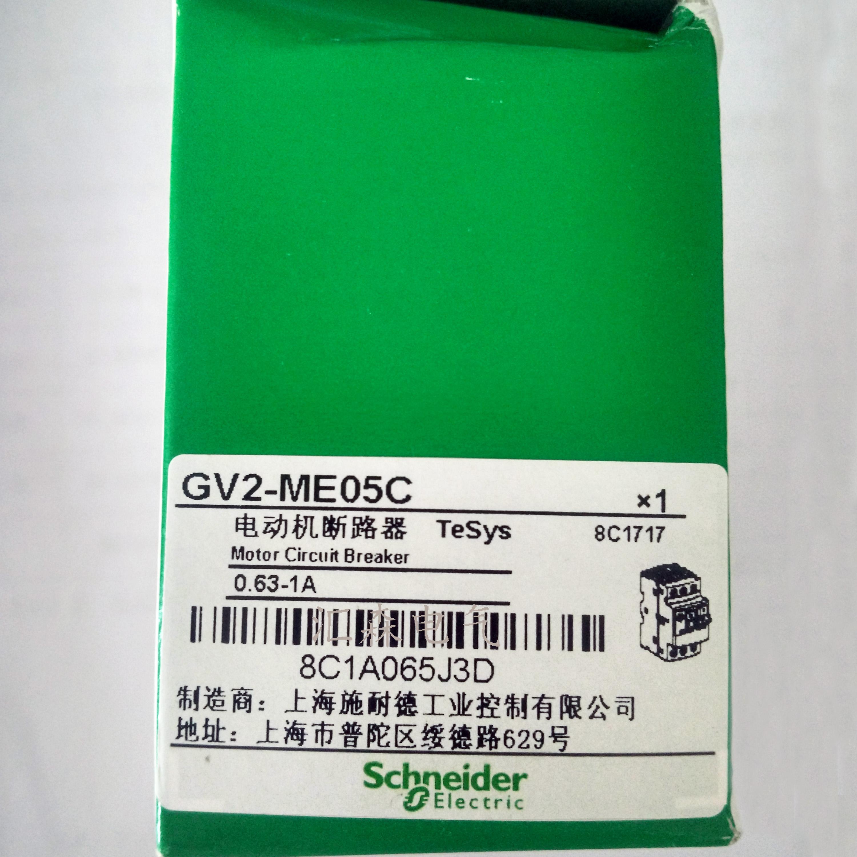 施耐德热磁式电动机断路器GV2ME05C