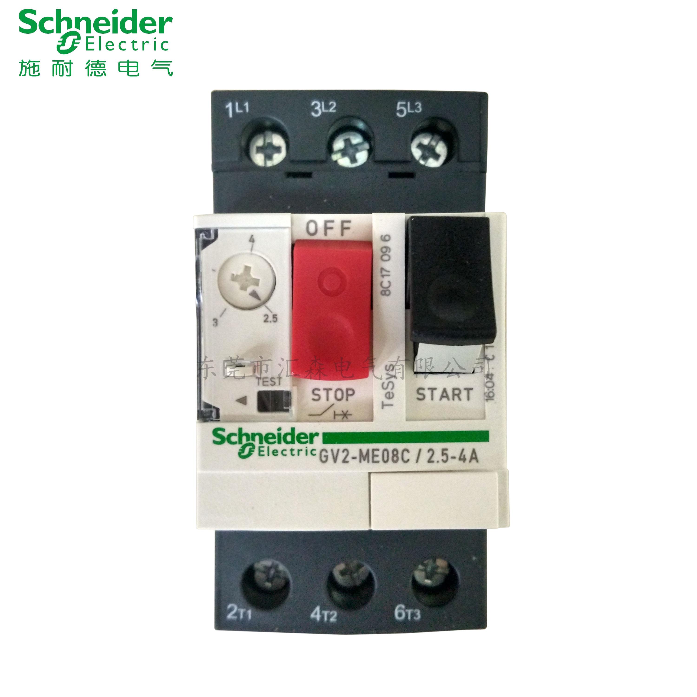 施耐德电动机断路器GV3ME80