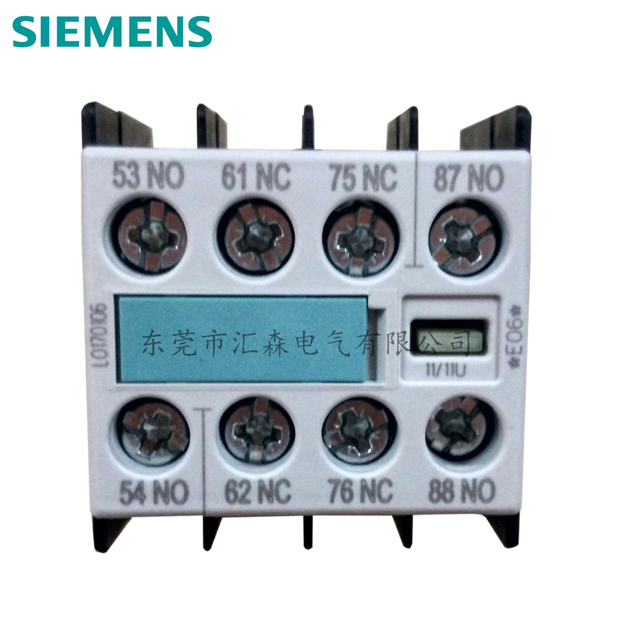 西门子继电器3RH1911-1FB22