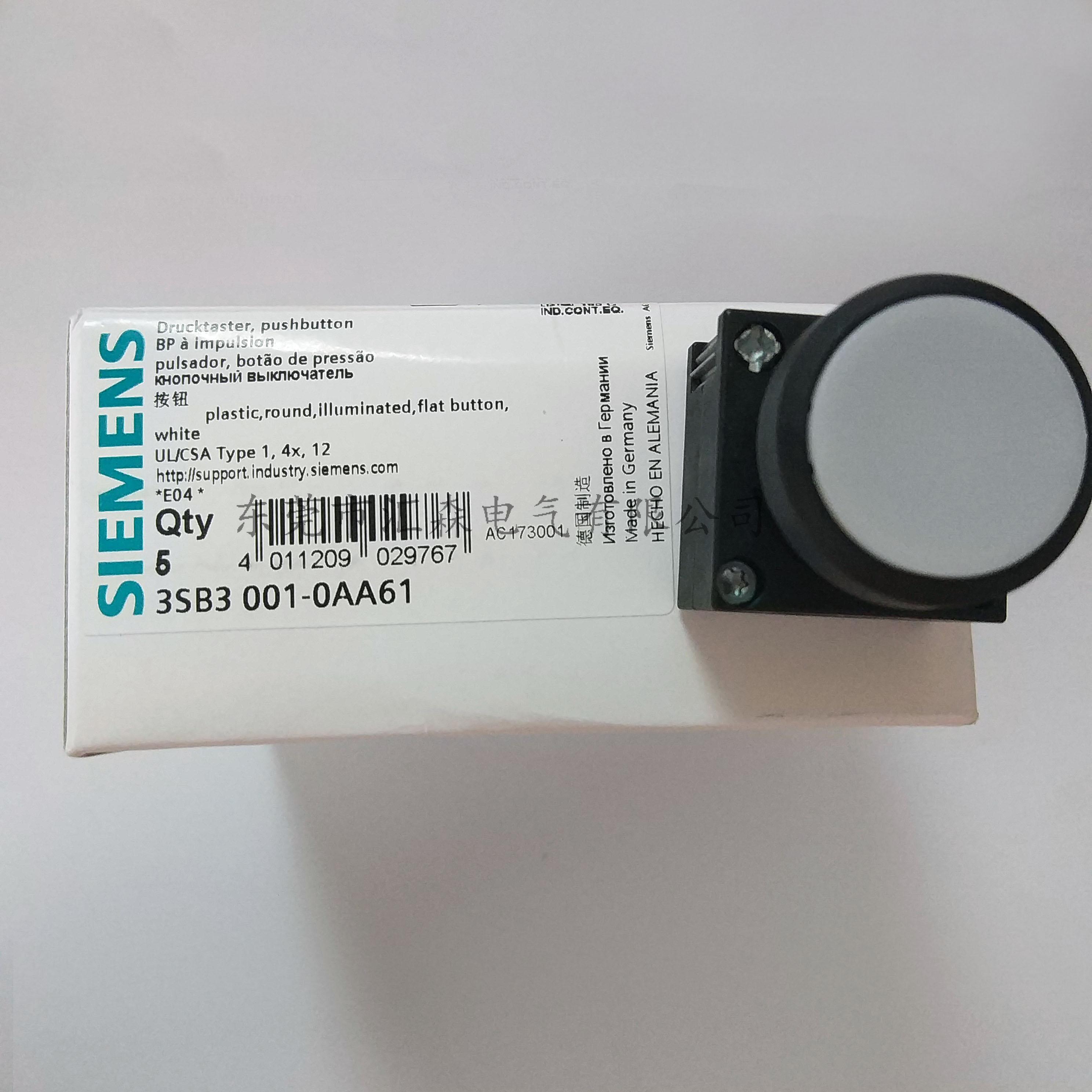 西门子按钮3SB3210-2DA11