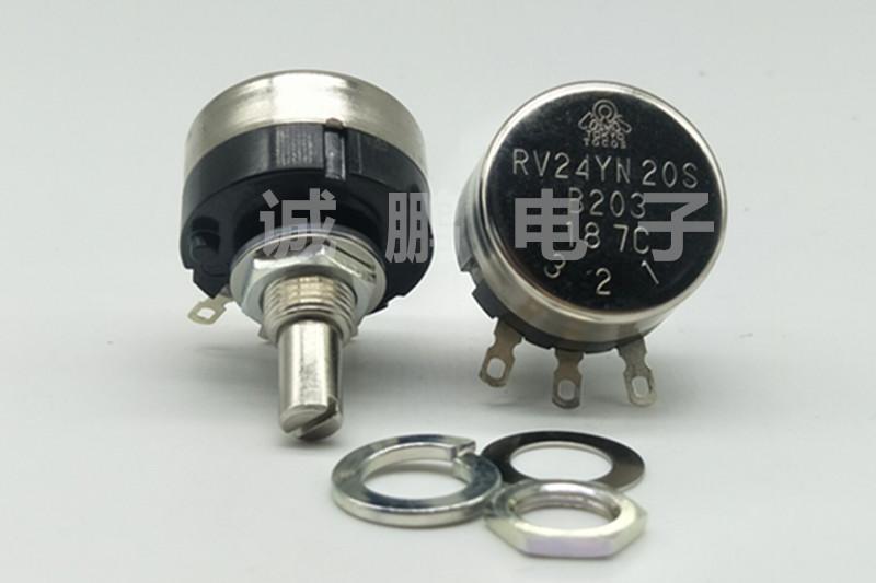 日本TOCOS电位器RV24YN20SB203碳膜电位器
