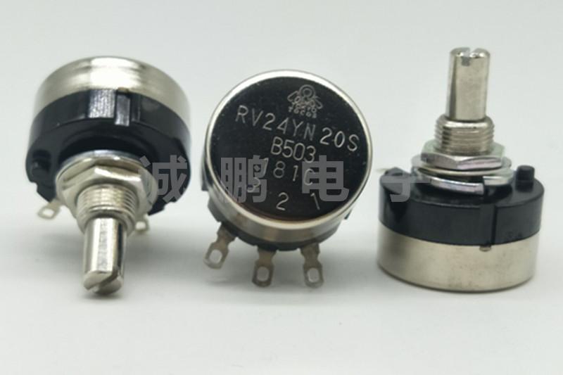 日本TOCOS电位器RV24YN20SB503碳膜电位器